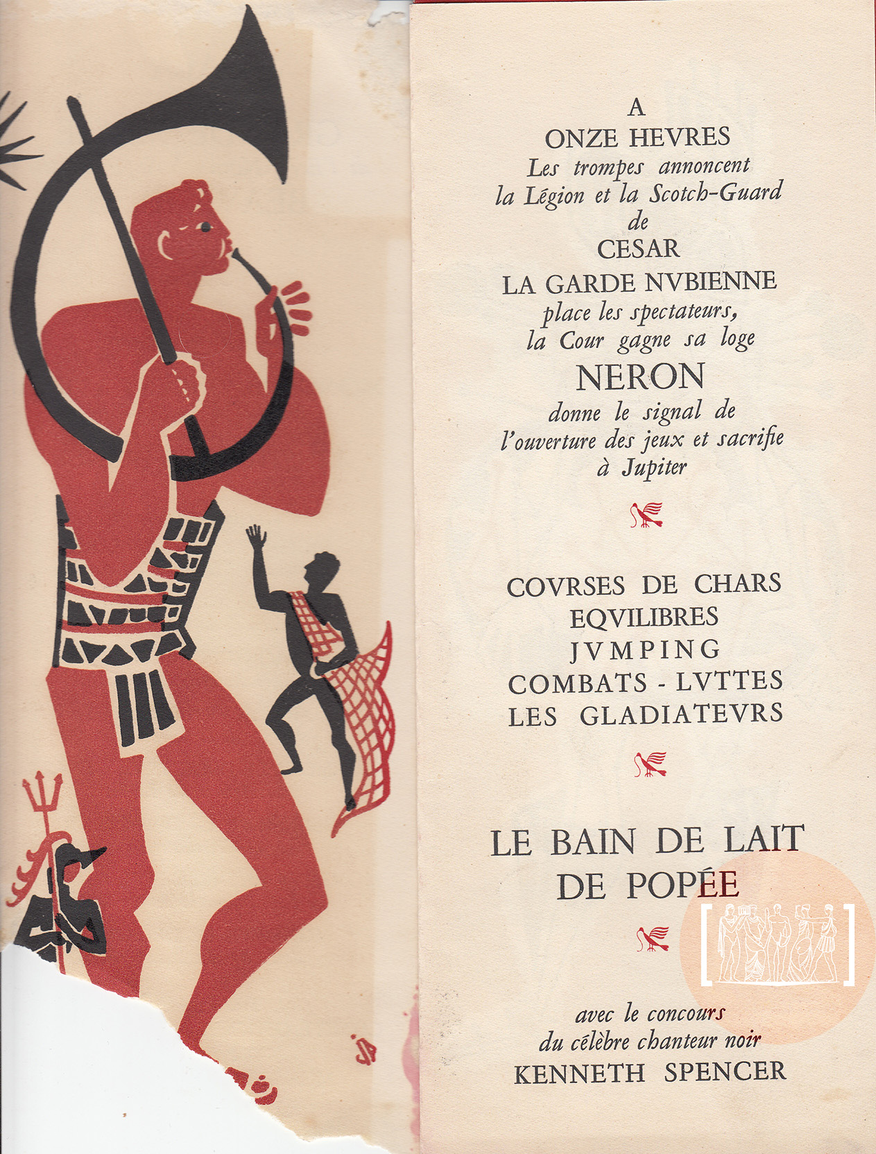 1952_PROGRAMME_Page-4.jpg